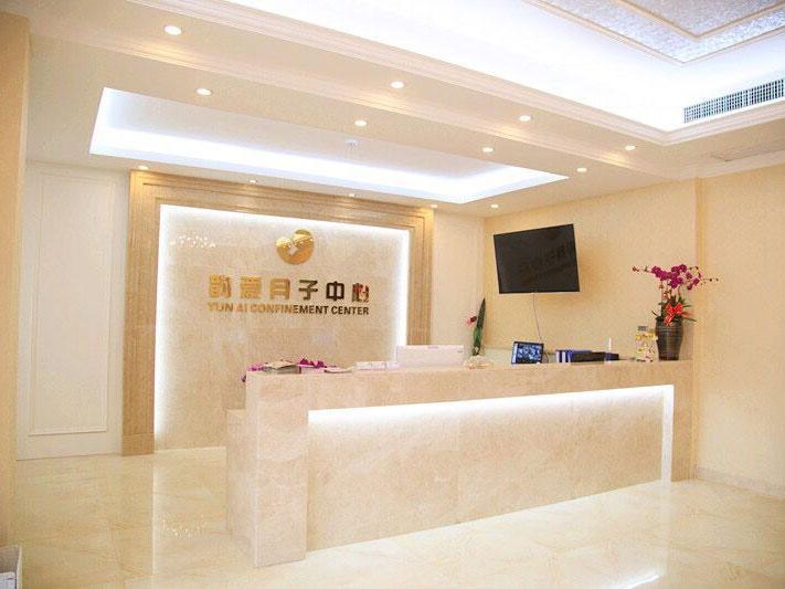 漳州小月子中心報價-貼心的漳州小月子中心