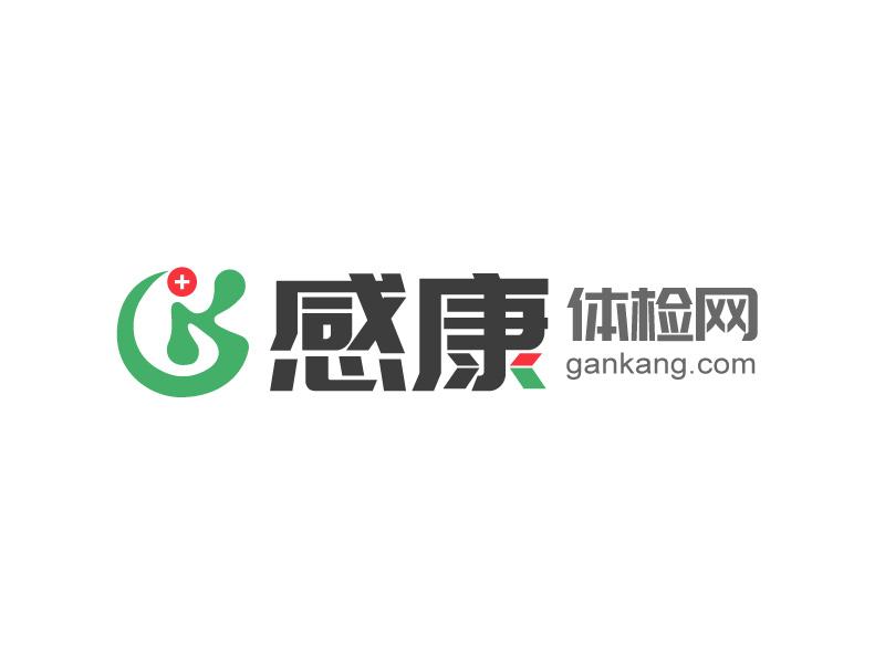 感康网gankang.com