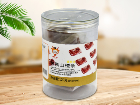 山楂酵素供货商-青州山楂制品代理-青州山楂制品定制