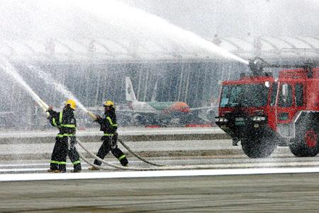专业消防培训