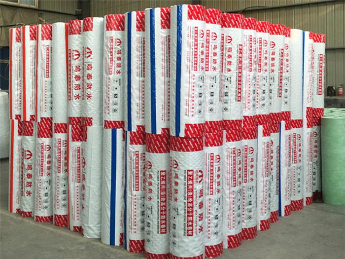高分子防水卷材-潍坊EPDM三元乙丙橡胶共混防水卷材