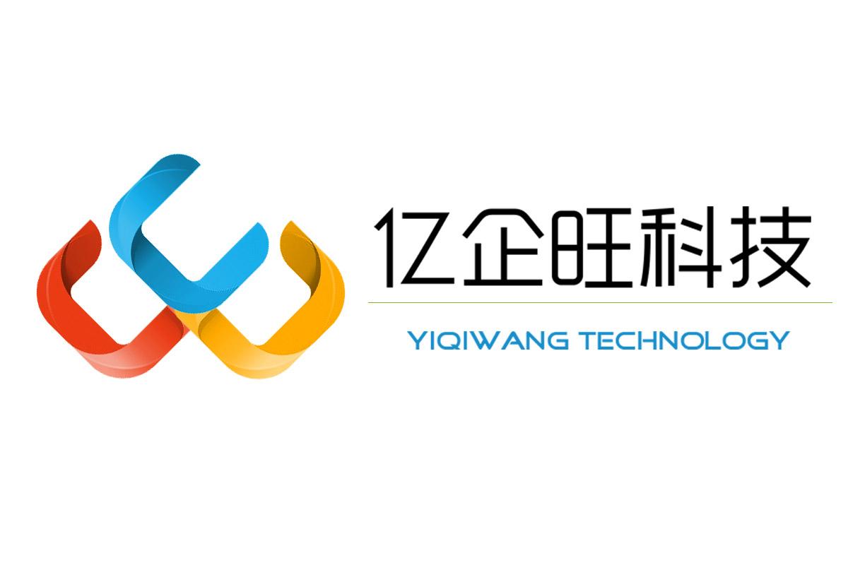 河南億企旺網絡科技有限公司