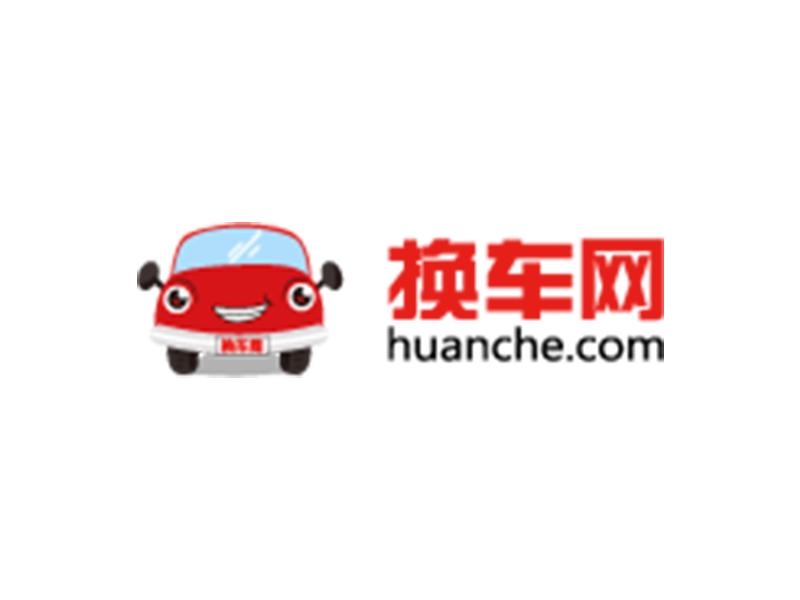 换车网huanchecom