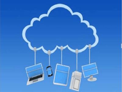 信誉好的企业云平台-安阳具有口碑的企业信息化云平台建设