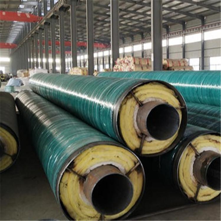 钢套钢蒸汽螺旋保温管-蒸汽保温管设计新颖-蒸汽保温管讯息