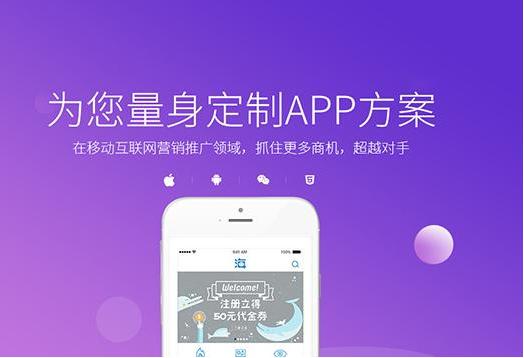 开发app-软件外包公司-工业控制软件