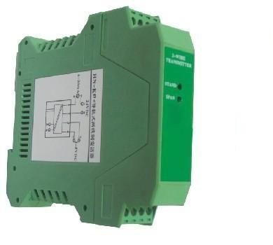信号隔离器-上海仪表集团公司-信号隔离器商家