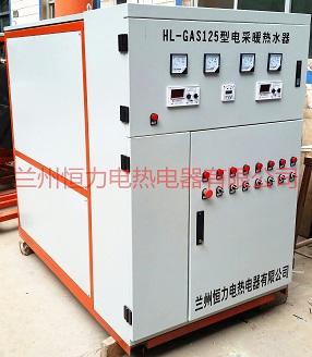 定西煤改电-甘肃有品质的电锅炉供应-兰州恒力电热电器