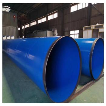 镀锌涂塑钢管-涂塑钢管种类-涂塑钢管甩卖