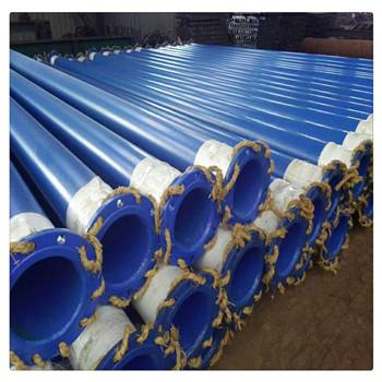 环氧粉末复合钢管供应-选购涂塑复合钢管-进口涂塑复合钢管