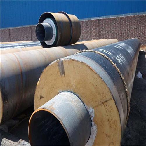 钢套钢蒸汽直埋保温钢管生产厂-批售钢套钢蒸汽保温钢管