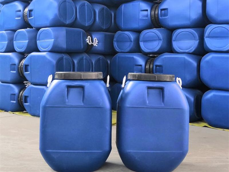 50L塑料桶多少钱-山东50L塑料桶价格