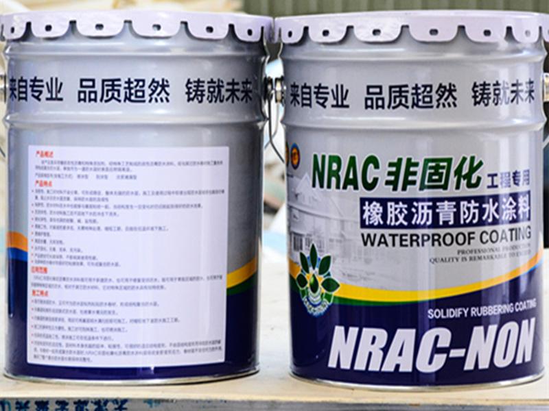 沥青非固化橡胶防水涂料供货商-非固化沥青防水卷材生产