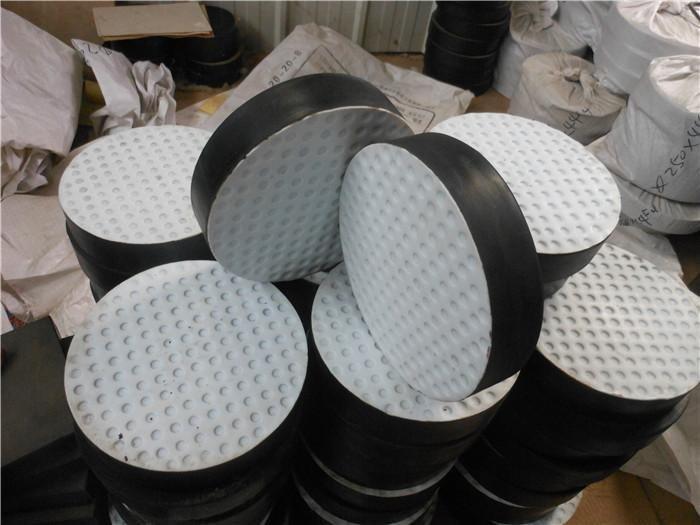 四氟滑動橡膠支座-四氟滑板式橋梁支座-四氟滑板式橡膠橋梁支座