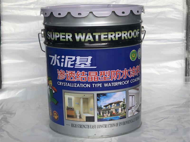 水泥基渗透基结晶防水涂料价格_山东物超所值的水泥基渗透结晶防水涂料
