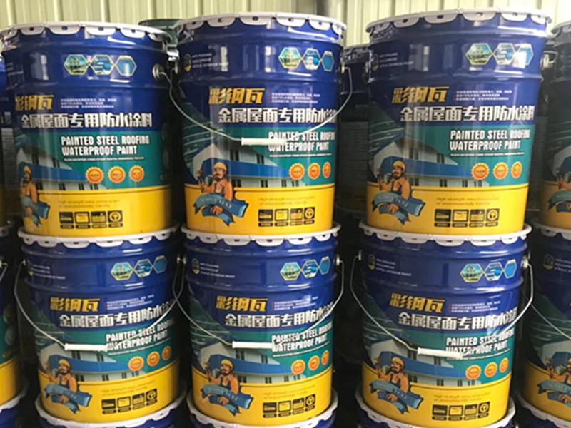 屋面防水隔热涂料-钢结构屋顶防水涂料价格