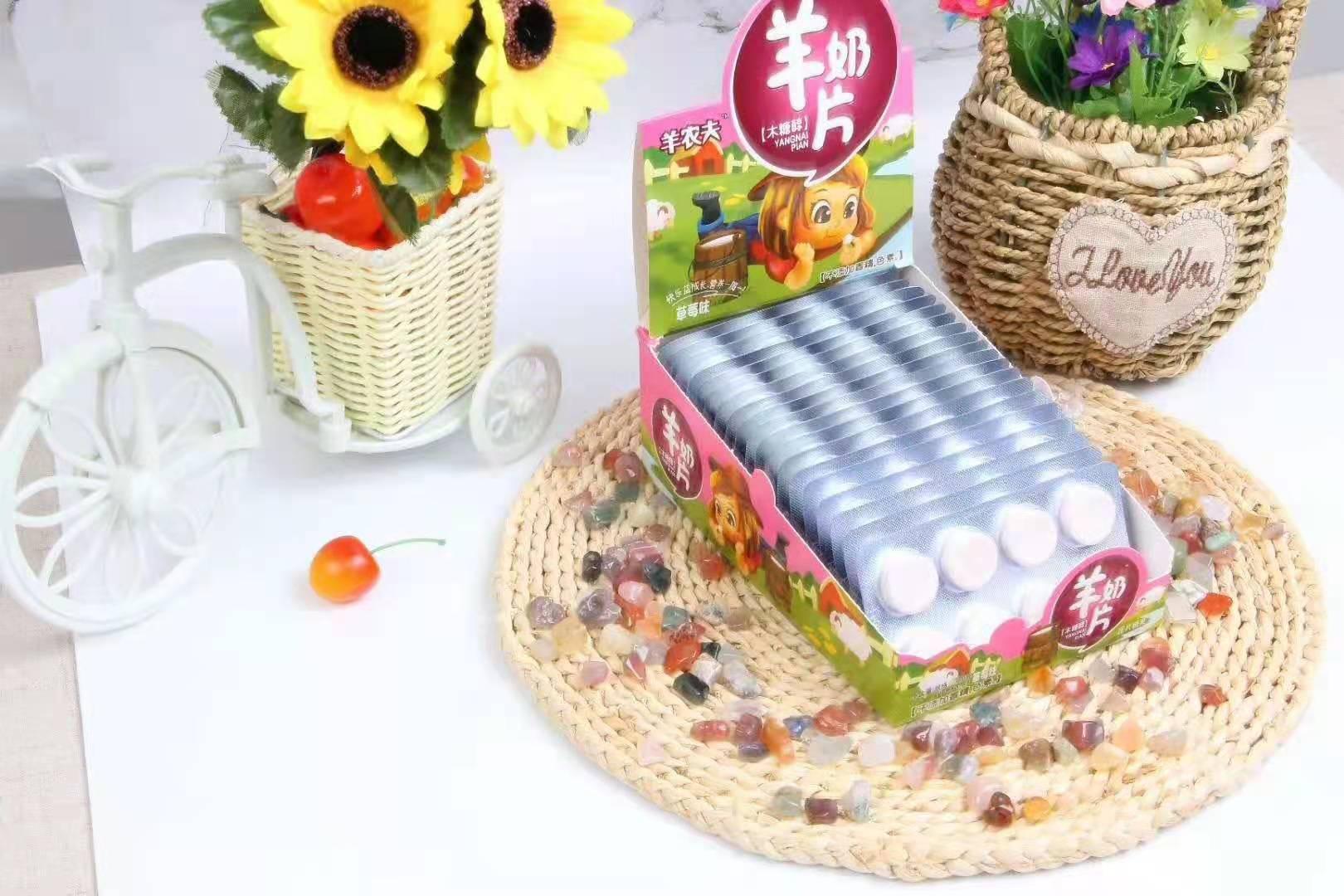 北京羊奶饼干供应商