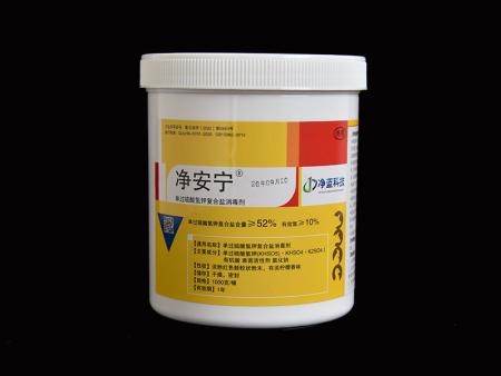 醫院消毒劑廠家-濱州消毒劑-菏澤消毒劑