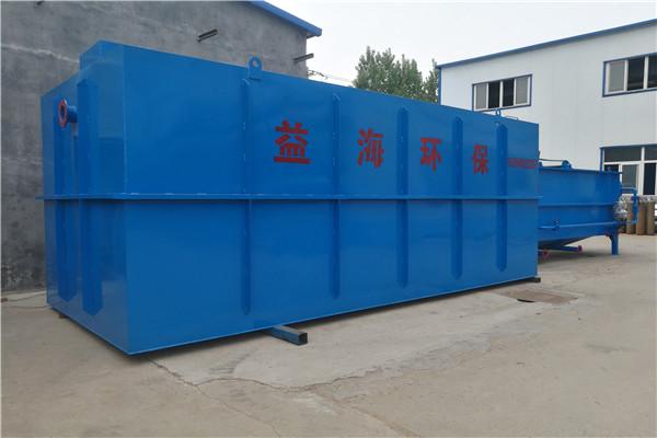 煤矿污水处理设备/工业污水处理设备