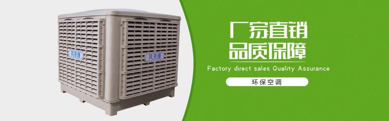 梅州环保空调18机设备-东莞环保空调设备找昊天环保机电