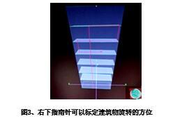 厂家优惠消防员三维定位(通信、报警、视频传输)指挥系统