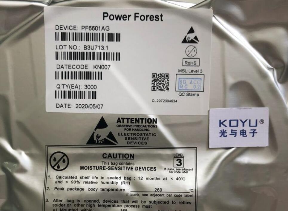 PF力林POWERFORIST供货厂家_有信誉度的PowerForest力林PF一级代理倾情推荐