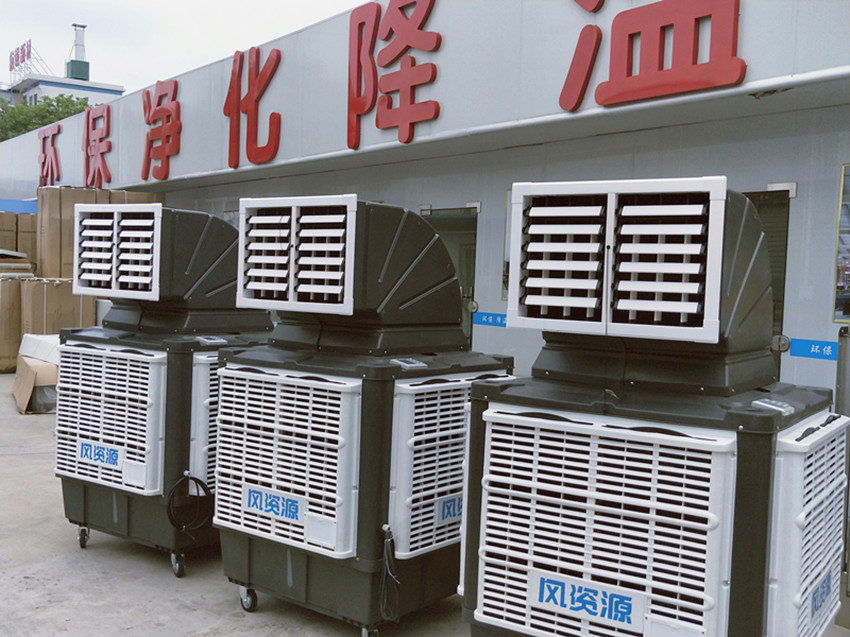 车间降温环保空调-效果好的找哪家-车间降温环保空调