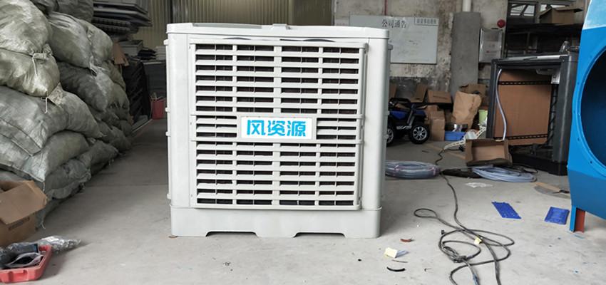 昊天环保机电车间降温环保空调,车间降温环保空调