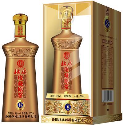 杜康珍藏shishi么酒_价格优惠的杜康珍藏推荐