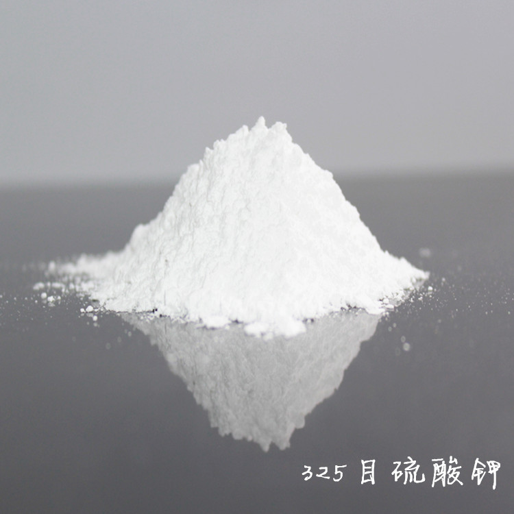 磨具磨料325硫酸钾微粉@工业建材硫酸钾厂家¥工业石膏促凝剂