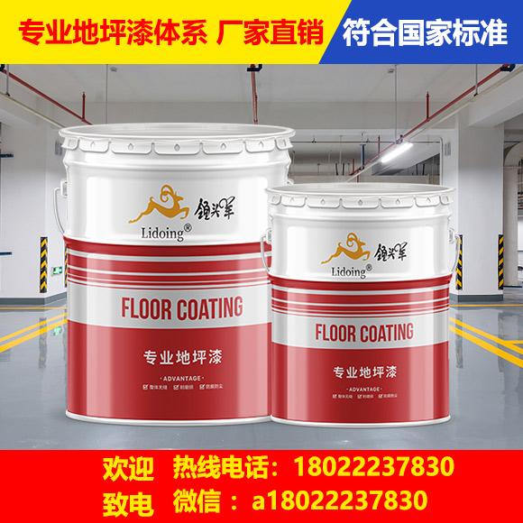 水性聚氨酯地坪涂装系统