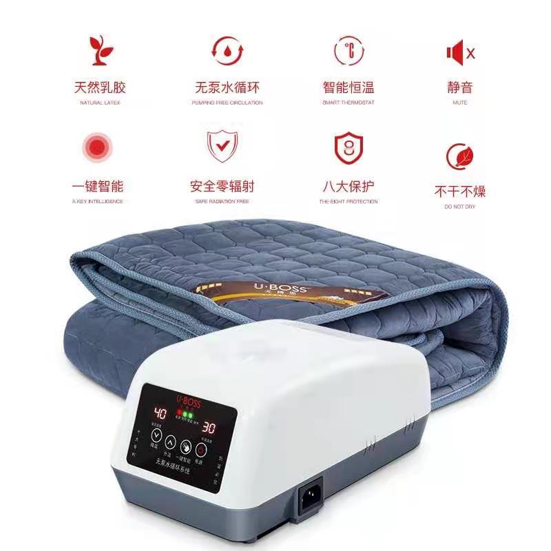 中国价位合理的电热毯-深圳地区有品质的尤搏思水暖毯电热毯供应商