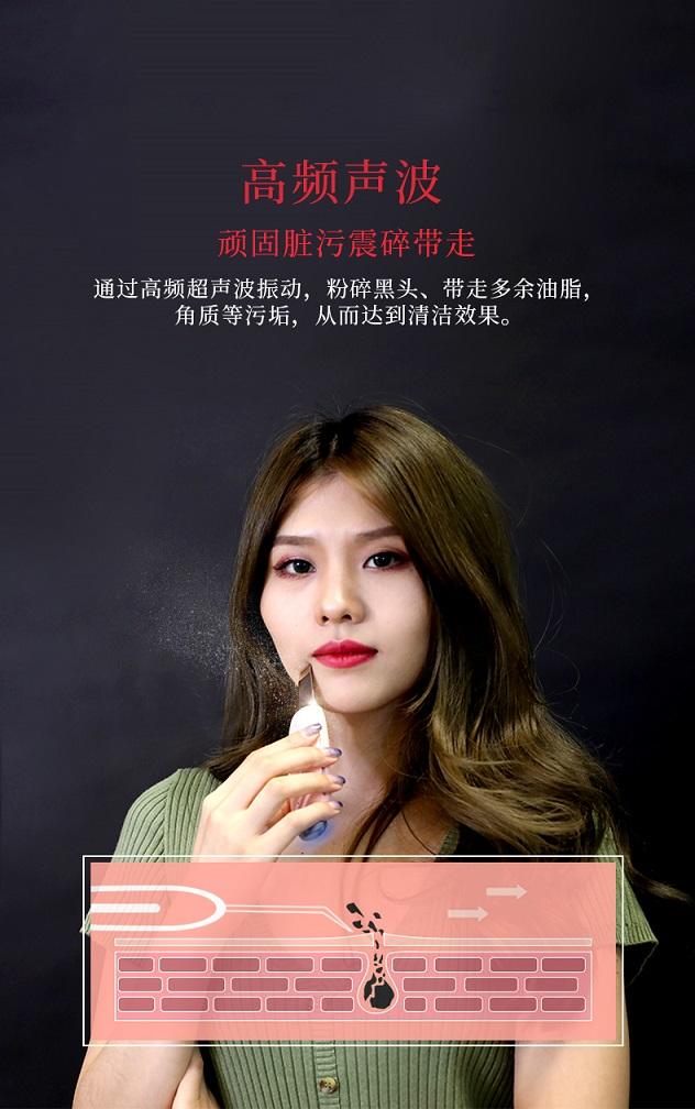 广东口碑好的超声波无线美容仪品牌 面部护理厂家批发