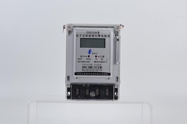 zhineng电表