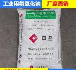 邢台销量好的片碱商家  厂家低价供应片碱永  顺化工