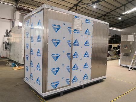 污泥低温干燥机-泉能智能污泥干燥机设备生产商