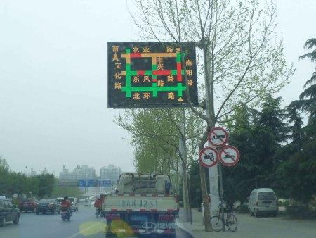 交通标志牌_道路标牌-选择朝阳路源交通