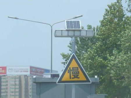 齐齐哈尔交通标志牌-吉林交通标志牌生产厂-长春交通标志牌