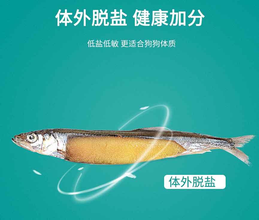 天津带籽duochun鱼价格