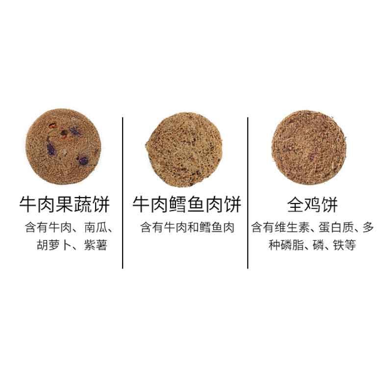 河北冻干果蔬复合饼干厂家