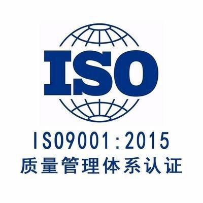 深圳光明区长圳高新园半导体基地ISO 9001质量管理体系认
