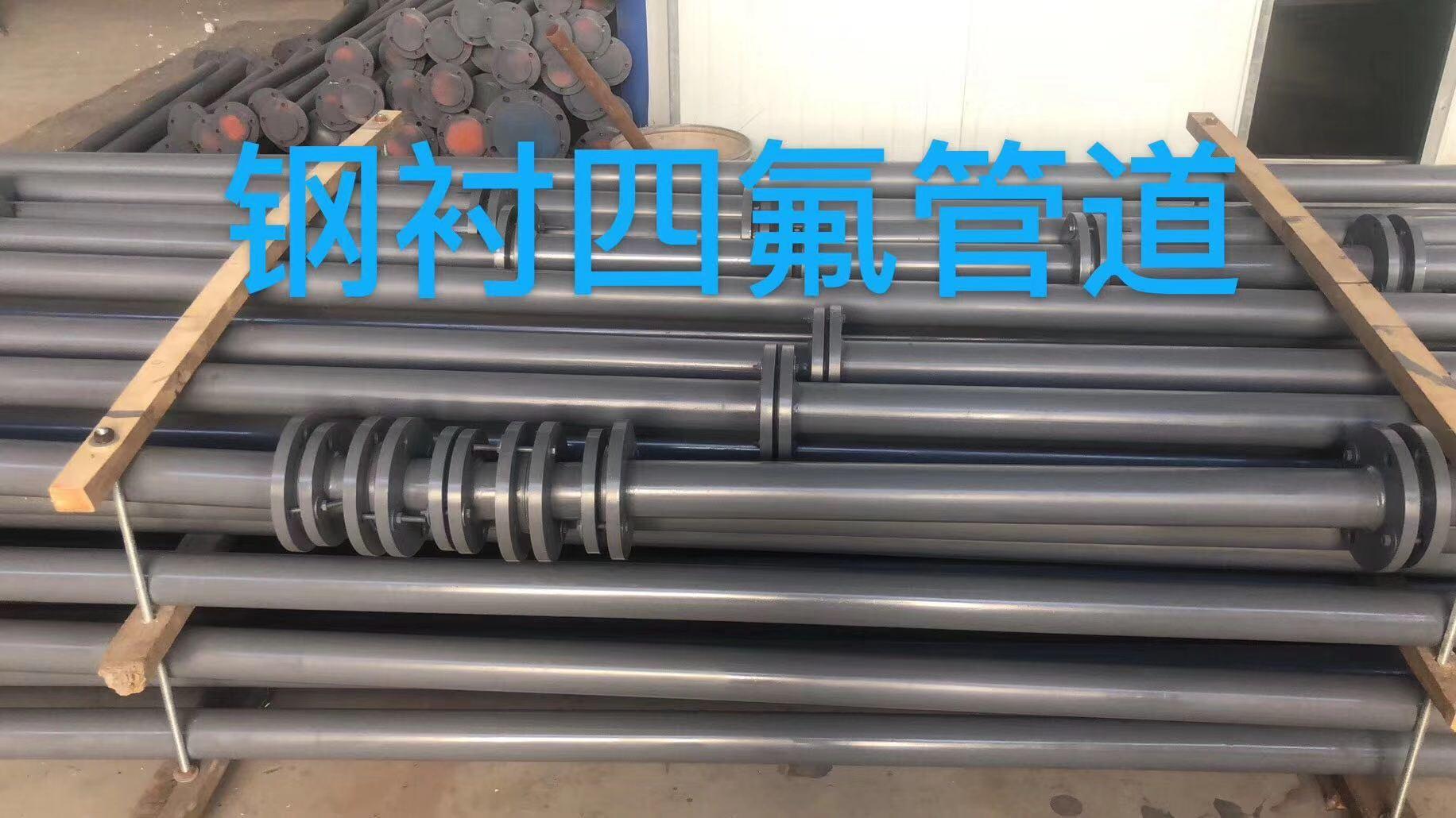 在哪keyi买到低铬耐酸zhu铁guan
