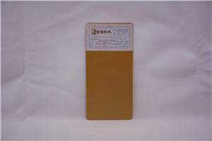 铝型材表面涂料-潍坊市导电粉末涂料【厂家直供】