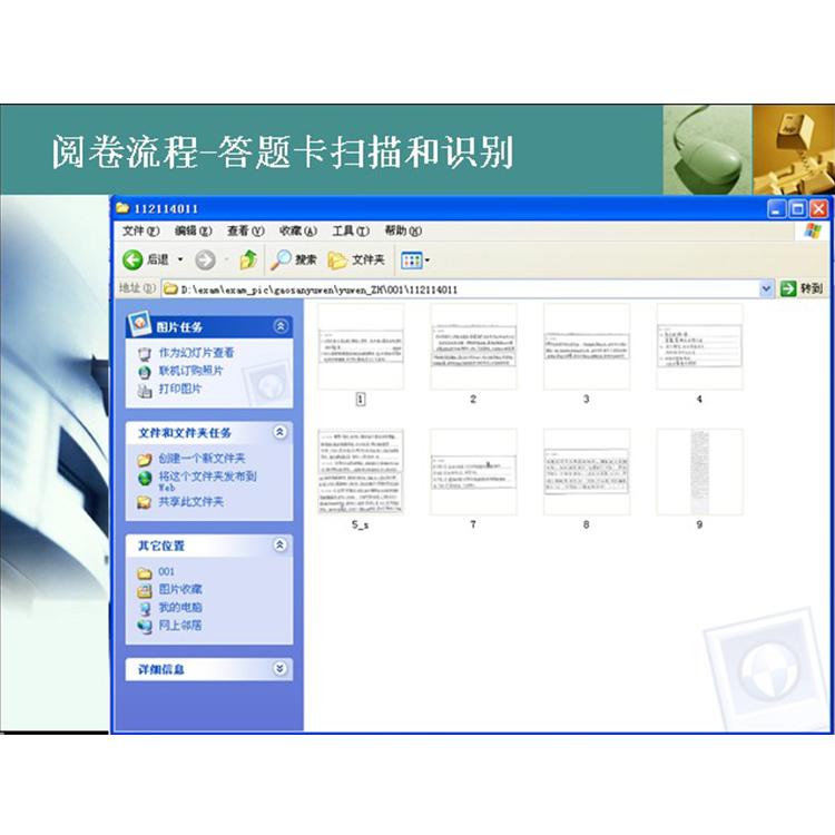 南昊自动阅卷系统高速识别在线考试系统校园版