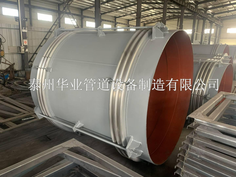 大拉杆补偿器-厂区热网蒸汽管道大拉杆补偿器