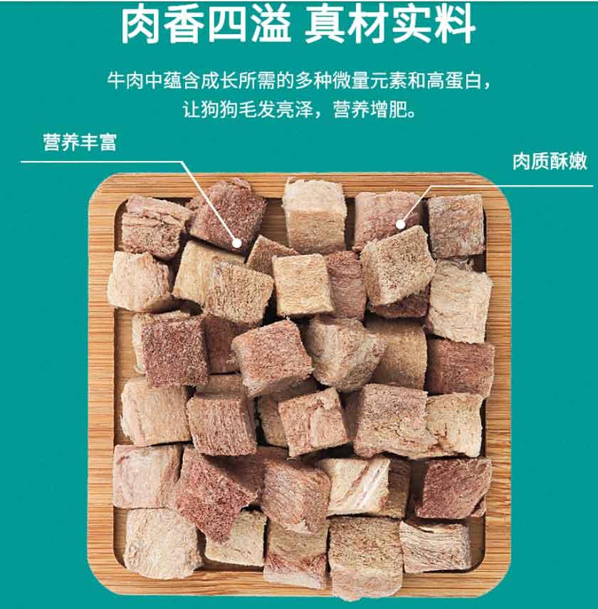 河北蔬菜牛肉粒冻干批发厂家