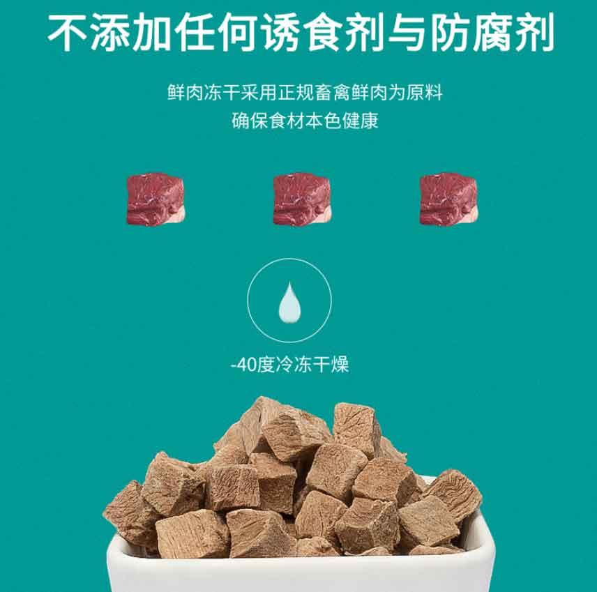 海南高蛋白冻干牛肉粒加工