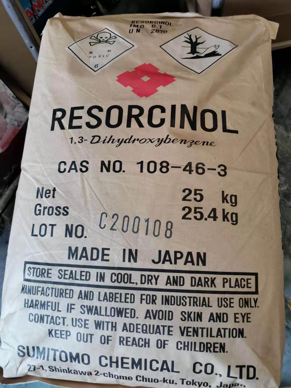 间苯二酚日本进口和国产均有销售代理