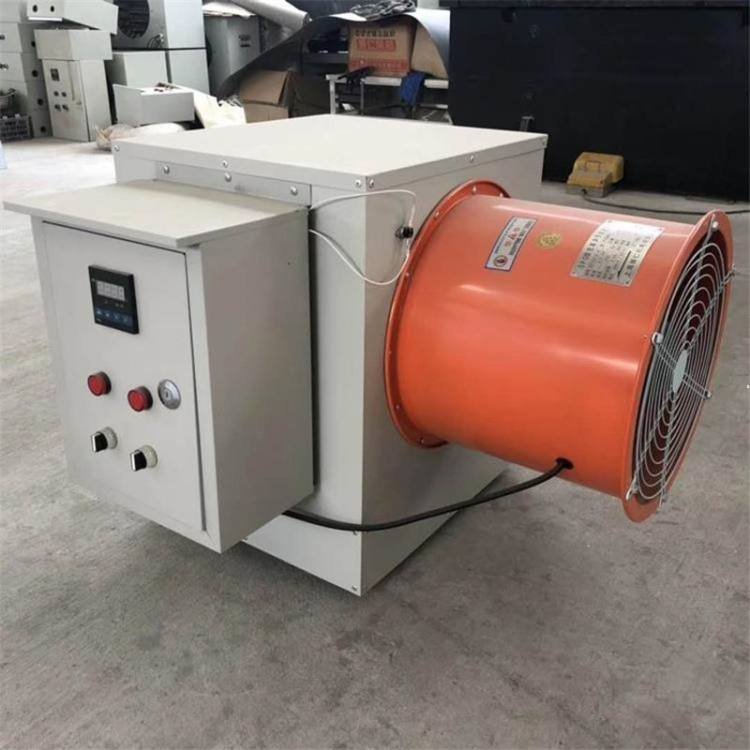 江苏车间电暖风机多少钱