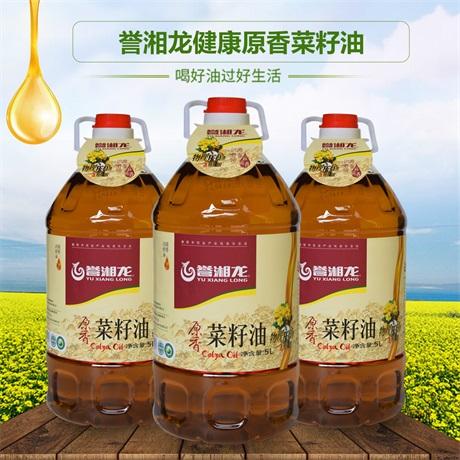 特香菜籽油发售-销售誉湘龙菜籽油-出售醇香菜籽油